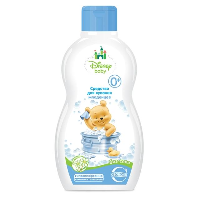 kupanie_sq