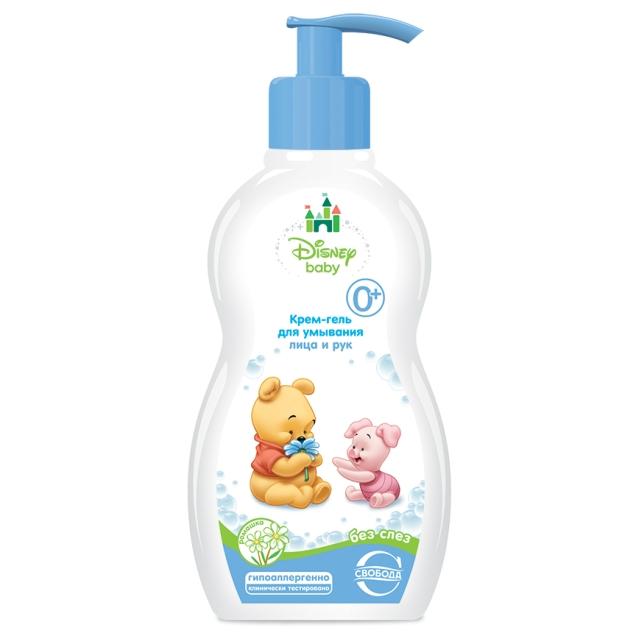 umivanie_sq